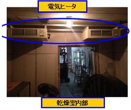 2015省エネ 10_2