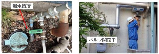 2015省エネ 1_2