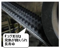 2015省エネ 2_2
