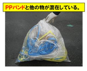 2016廃棄物 5_1