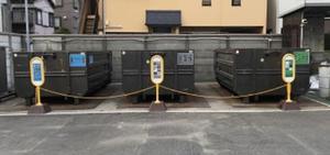 2019 産業廃棄物置場の分別徹底1-2